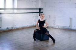 Nouveau - Cours de danse à partir de septembre au hall sportif